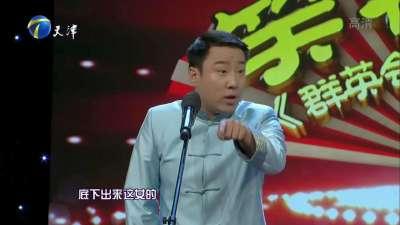 郭阳 郭亮相声《大魔术师》-相声群英会20170513