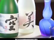 有样儿【发现】匠人精神打造日本会席料理