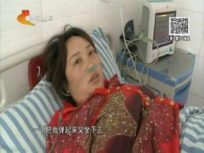 [视频]重庆:老鼠咬破燃气管道 竟然惹出大麻烦