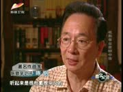 《真实纪录》20170523:《百年商海》之《电影事业家柳中浩》