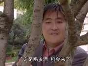 云南山歌剧:《恶夫逼妻下苦海》之三!马丽波 毛家超