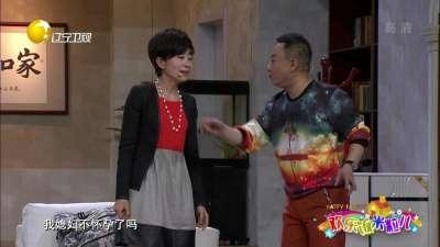 小品《谁的孙子谁做主》-欢乐饭米粒20170530