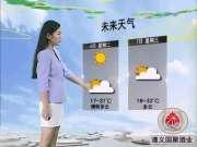2017年6月4日 遵义天气预报
