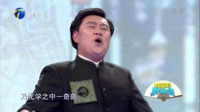 李涵 宋伟杰《四大发明》-相声群英会20170617