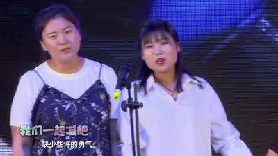 选手演唱主题曲