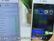 「果粉堂」苹果iOS11 beta2更新内容 续航能力多出30分钟