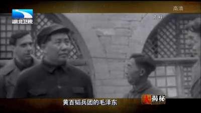 解放战争淮海战役(上集)