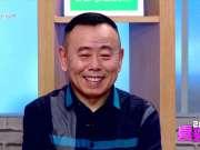 《喜乐汇》20170712:爱笑兄弟重聚首 演绎江湖恩怨