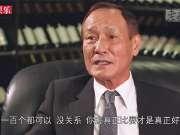【老友记】香港帮会大佬陈惠敏的娱乐与江湖