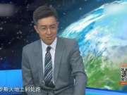 张召忠:俄罗斯导弹列车藏在原始森林里机动灵活 美国卫星很难发现