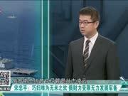美媒称中俄军演让俄罗斯感动国力与中国差距很大