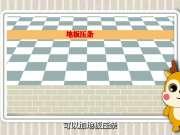 夏季装修时地板和材料要注意哪些地方?