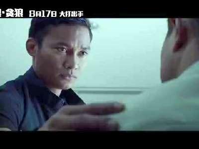 [视频]电影《蜘蛛侠:英雄归来》曝成长版预告海报