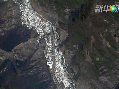 [视频]九寨沟地震有多厉害?这段29秒的卫星视频告诉你!