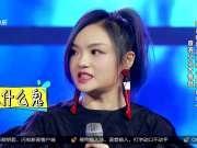主持人嘉宾即兴说唱大比拼-超强音浪20170813