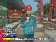济南轨道交通R1线今天开始铺轨工作