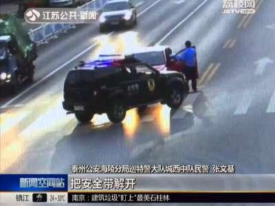 [视频]凌晨路口占道1小时 原是司机酒驾酣睡