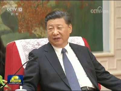 [视频]习近平会见亚奥理事会主席艾哈迈德亲王