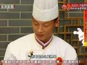 《暖暖的味道》20170908:沙煲韭菜虾