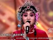 《喝彩中华》20170909:萌版穆桂英逗趣全场