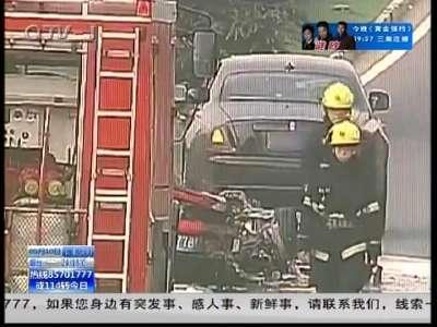 [视频]500万元法拉利自燃 竟因油箱漏油未在意