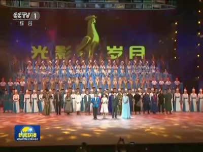 [视频]第26届金鸡百花电影节在呼和浩特开幕