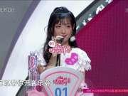 刘政牵手成功-非诚勿扰20170916