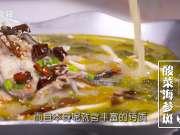 深圳美食:这家店专门卖很丑很丑的鱼,但营养能让你变得很美很美