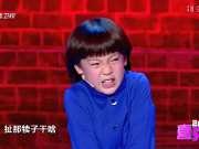 功夫小子登台笑傲-喜乐汇20170919