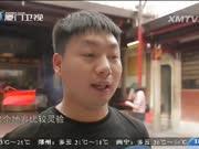 阅历千年 古韵涂门 闽南通 2017.6.24