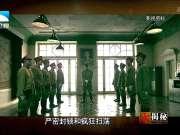 《大揭秘》20170919:抗日名将 赵尚志(下集)