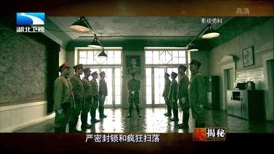 抗日名将 赵尚志(下集)