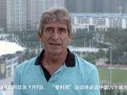 足球教练曼努埃尔-佩莱格里尼:关于智利