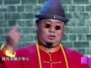 灵活胖子爆笑演绎白娘子传奇-喜乐汇20170920