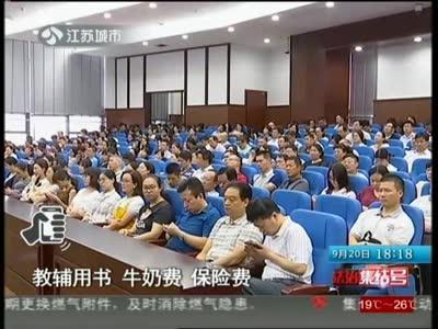 [视频]教师利用职务便利 挪用公款1700余万元