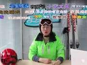 《4000公里特快车票》—乐点滑雪之乐点新闻