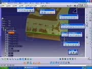 catia视频教程大全-catia逆向_标清
