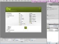 Dreamweaver教程集合
