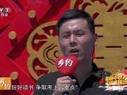 《乡约》20171007:乡约安徽黄山市汤口镇