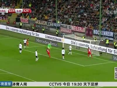 [视频]2018世界杯预选赛十连胜 德国战车强势晋级