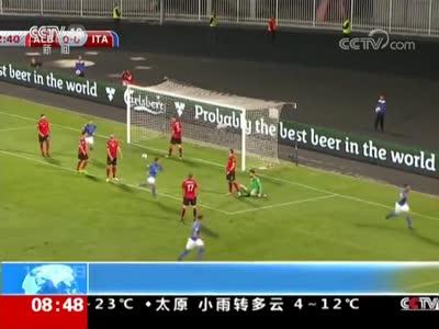[视频]世界杯预选赛:意大利一球小胜 获附加赛资格