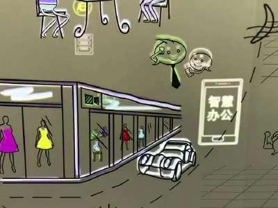 """[视频]【砥砺奋进的五年 大型成就展】短视频丨冰箱下单手机办公 体验""""云端""""上的智慧生活"""