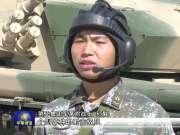 陆军:严训实考 装甲兵实弹射击紧贴战场