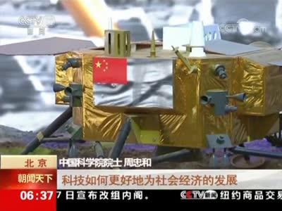 """[视频]北京 """"砥砺奋进的五年""""大型成就展:科技工作者观展 科技强国信心足"""