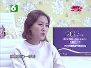 """20171018《相亲才会赢》:修手机de""""金城武"""""""