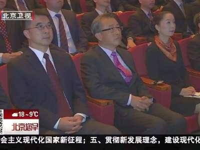 [视频]全球热议十九大 中共驻美使馆工作人员:中国外交将迎来前所未有的新机遇