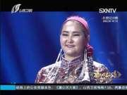《歌从黄河来》20171104:年度总决赛——28进18第三场