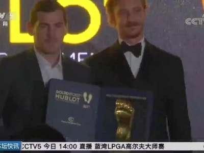 [视频]卡西利亚斯获得2017年金足奖 力压梅西C罗