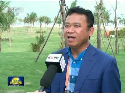 [视频]习近平主席在亚太经合组织工商领导人峰会主旨演讲获国际社会高度评价
