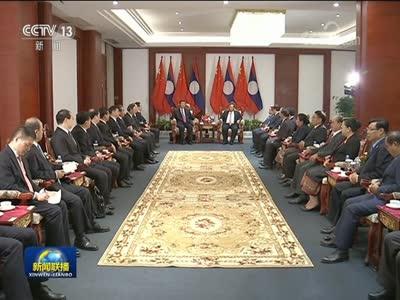 [视频]习近平再次会见老挝人民革命党中央委员会总书记 国家主席